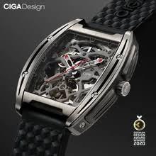 <b>ciga design watch</b>