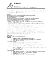 s cosmetics resume cosmetic s management resume