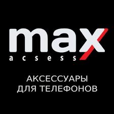 Max Acsess - <b>Аксессуары</b> для телефонов | ВКонтакте