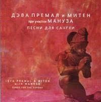 Серия «Мантры для медитаций из мира ОШО» | My-shop.ru