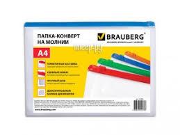 <b>Папка Brauberg Smart A4</b> 335х238mm 221856
