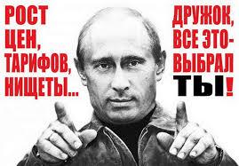 Картинки по запросу нищета в россии фото