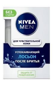 <b>Лосьон после бритья</b> NIVEA для чувствительной кожи ...