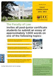 news ucc schools essay competition 2014