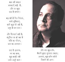 Submitted / Updated On: Friday, July 27, 2012 | Written By: Rajiv Krishna Saxena | Hits since Feb 1, ... - zindagikisham