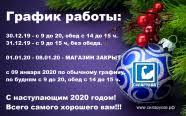 <b>Эспандеры</b> | СИЛАРУКОВ.РФ - Товары для развития ...