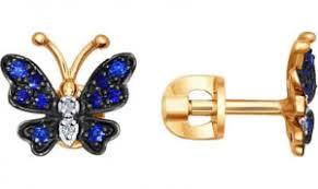 <b>Серьги</b> в форме <b>бабочек</b> из золота — купить в AllTime.ru, фото и ...