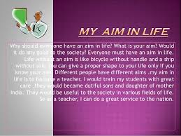Essay on my aim in life in english   bminsuranceagency com Essay on my aim  Essay on my aim in life in english   bminsuranceagency com Essay on my aim