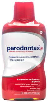 <b>Ополаскиватель</b> для полости рта без спирта <b>Parodontax</b>
