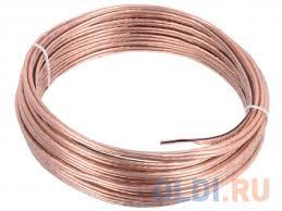 <b>Акустический кабель Cablexpert</b> CC-TC2x1,0-10M, прозрачный ...