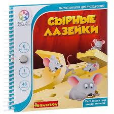 Сырные лазейки - <b>магнитная игра BONDIBON</b> для путешествий ...