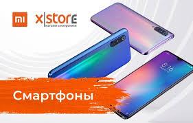 Товары Магазин XStore Петрозаводск. Купить Xiaomi – 95 ...