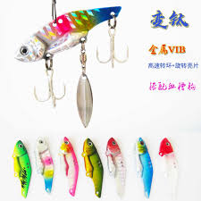 Variable Titanium <b>VIB</b> Lure 5/<b>7</b>/10/15g <b>vib</b> Rotating Sequin Long ...