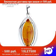 <b>Подвеска SOKOLOV из</b> серебра - купить недорого в интернет ...