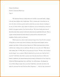 how to start off an essay about yourself ledger paper death of a sman mini essay by ayevdo