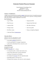 resume writing for high school students recent