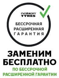 Зимние <b>шины Nokian Hakkapeliitta R3</b>: купить, цена на Зимние ...