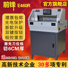 Buy <b>FRONT front</b> cutting paper Graphic text fast printing equipment ...