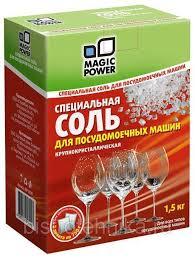 Купить Аксессуар <b>MAGIC POWER</b> MP-2030 <b>Соль</b> для посудом ...