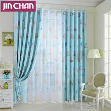 Owl Bedroom Curtains Owl Curtain Rod Promotion Shop For Promotional Owl Curtain Rod On