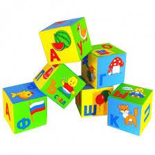 <b>Кубики Умная азбука</b> 206 <b>Мякиши</b> - купить в Новосибирске по ...