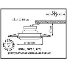 <b>Светильник</b> точечный <b>Novotech</b> Pattern <b>370090</b> купить в ...