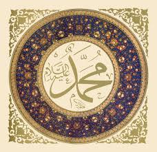 special ramadan days of prophet muhammad pbuh ramadan pages