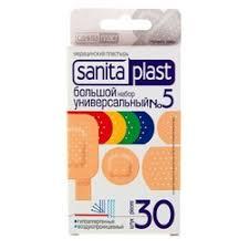 «Лейкопластырь <b>Sanita Plast</b> Большой <b>набор</b> универсальный №<b>5</b> ...