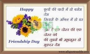 Most-Beautiful-Sweet-Cute-Romantic-Friendship-Day-Profile-Pictures ... via Relatably.com