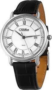 Наручные <b>часы Слава 1481842/300</b>-GN10 — купить в интернет ...