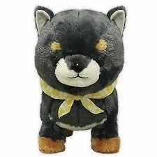 <b>Mameshiba</b> Brothers Big <b>Plush Toy Stuffed Animal</b> Black Shiba Inu ...