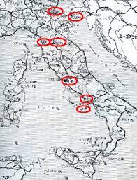 「1386 ナポリは何処?」の画像検索結果