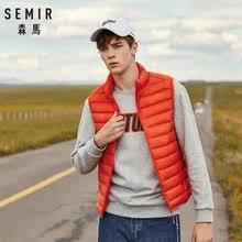<b>Куртки</b> и пальто с бесплатной доставкой в Мужская <b>одежда</b> и ...