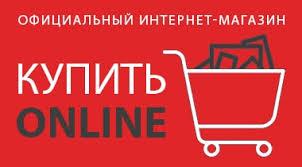 Официальный сайт компании Kenwood в России   Бытовая ...