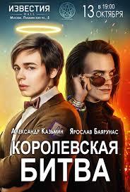 GEEK & MUSIC! GEEK & MUSIC (<b>Александр Казьмин и Ярослав</b> ...