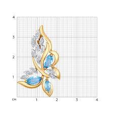 Подвеска «<b>Бабочка</b>» из золота с топазами и фианитами ...