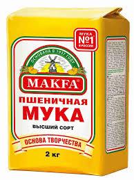 <b>Мука пшеничная Макфа</b> в/с 2кг - купить с доставкой в интернет ...