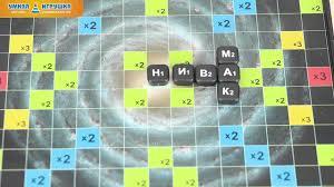 Настольная игра «Магнитный Эрудит» (<b>Биплант</b>) - YouTube