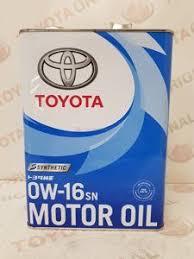 Оригинальное <b>моторное масло Toyota</b> по выгодной цене в Санкт ...