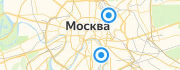 <b>Елочные украшения Элита</b> — купить онлайн на Яндекс.Маркете