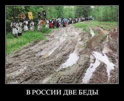 СБУ обнародовала новые доказательства поставок Россией вооружения боевикам на Донбассе - Цензор.НЕТ 8341