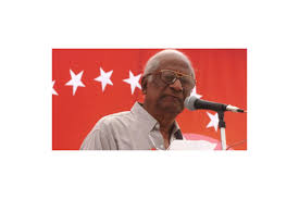 essays archives blog comrade a b bardhan lal salam