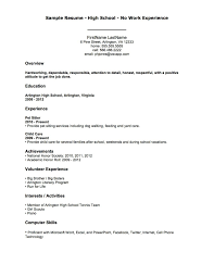 first resume template com first resume template and get inspired to make your resume these ideas 18