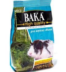 <b>Вака High Quality корм</b> для морских свинок 500гр купить недорого ...