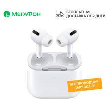 Айрподс, купить по цене от 191 руб в интернет-магазине TMALL