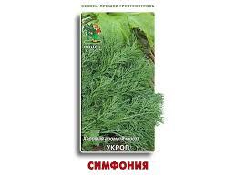 <b>Семена Укроп Симфония</b> 3 гр купить по цене 16 руб. в ОБИ