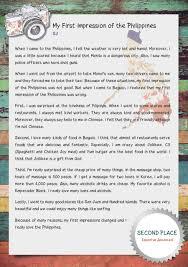 my first impression of the by sj monol international 00 sj essay