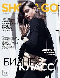 Shop & go Yaroslavl 9 by Алексей Шишкин - issuu