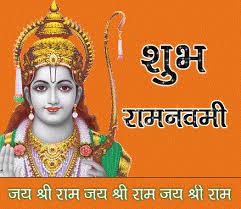 Image result for ram navami greetings