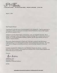 letter of recommendation for residency sample letter lucy letter of recommendation for residency